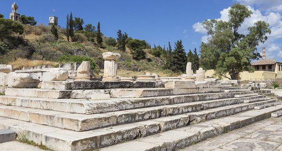 Santuário de Deméter, Atenas