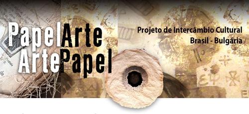 Papel Arte/Arte Papel – MBA FAAP – São Paulo