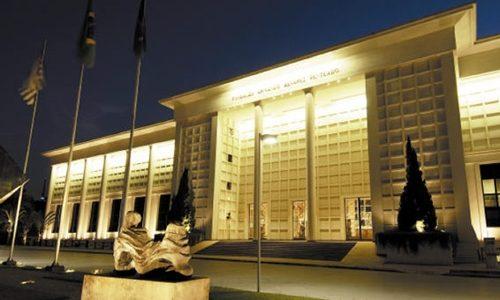 Museu de Arte Brasileiro – MAB – FAAP – São Paulo