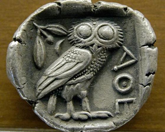 Símbolo de Atenas