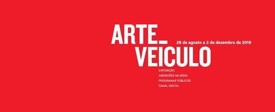 Arte-Veículo | Sesc Pompéia | SP