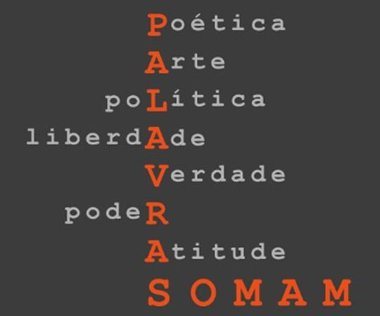 Arte com Letras | MAB Faap | SP