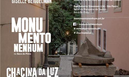 Instalações Chacina da Luz e Monumento Nenhum | Museu da Cidade de São Paulo